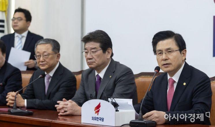 [포토] 자유한국당, 4.3 선거대책회의