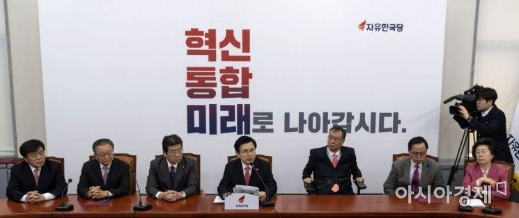 [포토] 발언하는 황교안 대표