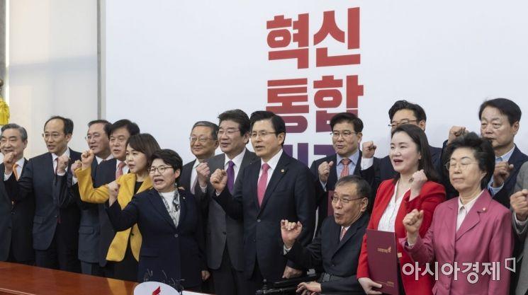 [포토] 파이팅 외치는 자유한국당 주요 당직자들