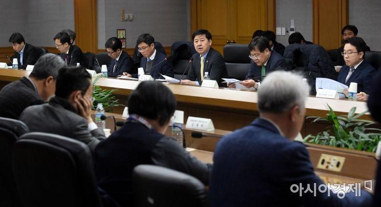 [포토] 2019년 제1차 재정정책자문회의