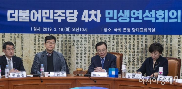 [포토] 더불어민주당, 민생연석회의 개최