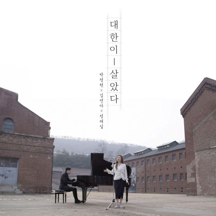 KB국민은행, '3.1독립선언광장' 후원금 1억원 조성