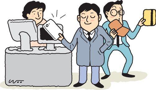 블록체인 기반 행정서비스, 年末까지 서울시민 찾아간다
