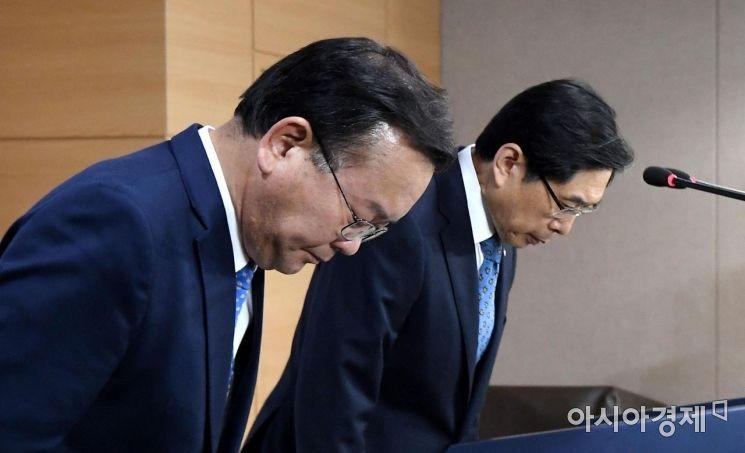 [포토] 고개숙인 김부겸-박상기 장관