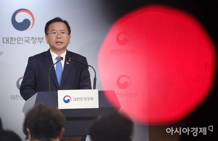 [포토] 김부겸 장관, 버닝썬 사태 긴급 기자회견
