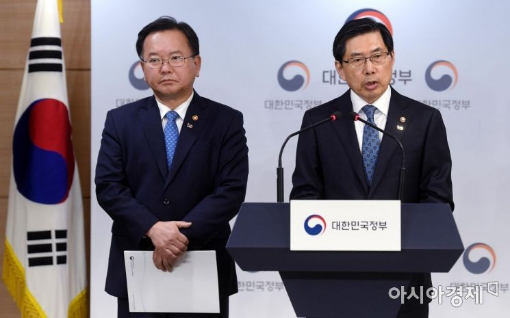 [포토] 버닝썬-검찰과거사 관련 긴급 기자회견
