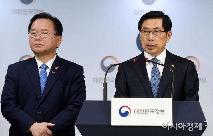 [포토] 버닝썬-검찰과거서 관련 기자회견 연 김부겸-박상기 장관