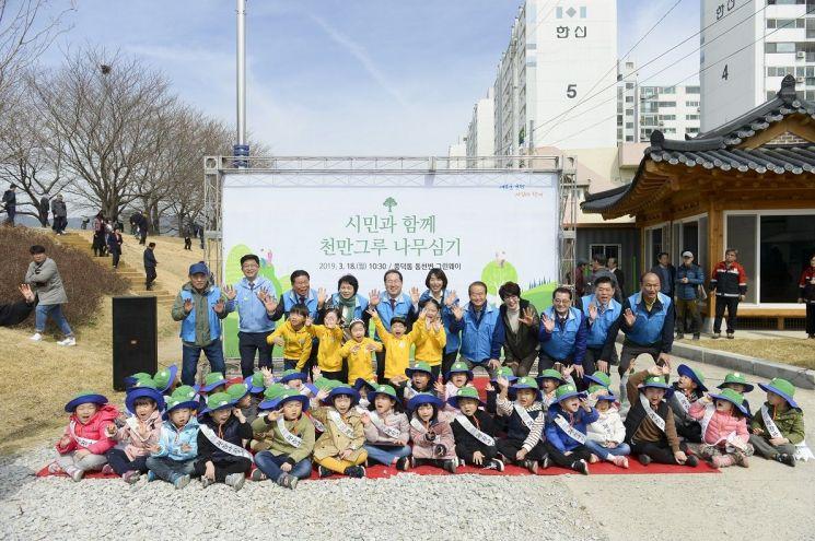 순천시, 천만 그루 나무 심기 시민운동본부 발대식 개최