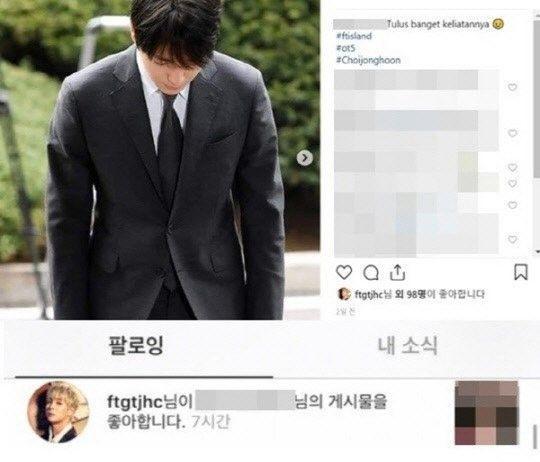 반성하지 않고 SNS활동을 이어가는 최종훈에 누리꾼의 비난이 쏟아졌다/사진=인스타그램 캡처