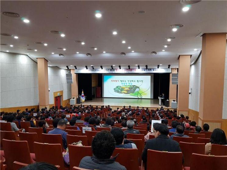 무안군, 제6회 행복무안 수련마을 마을발전계획발표회 개최