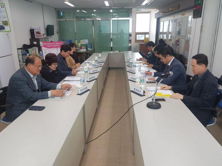[포토] 광주 서구, 풍암동 자생단체장 간담회 개최