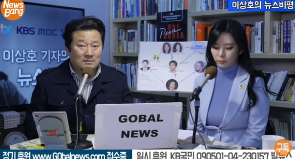 배우 윤지오 / 사진=유튜브 방송 캡처