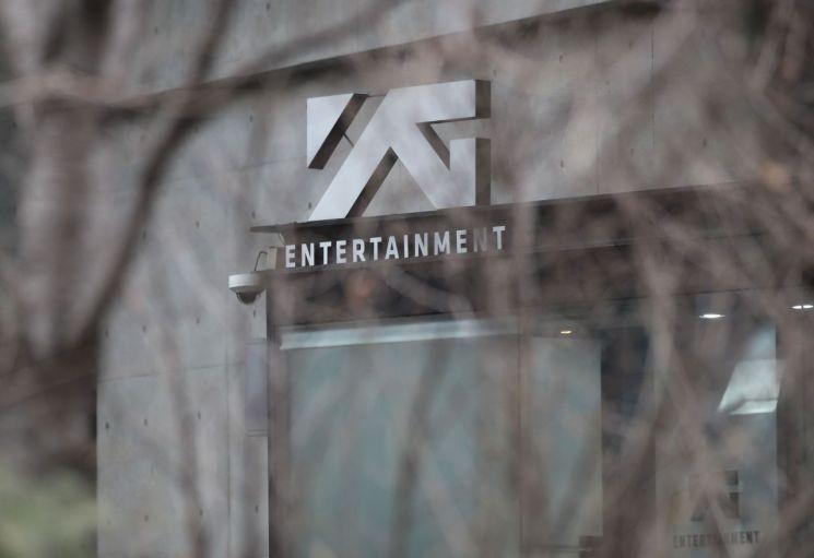 서울 마포구에 위치한 YG엔터테인먼트 사옥 모습. (사진=연합뉴스)