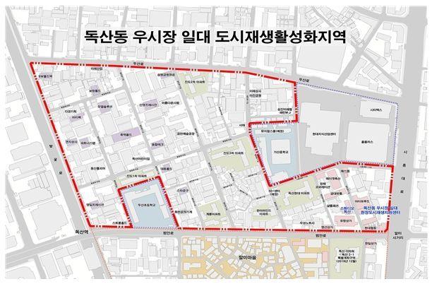 금천구 독산동 우시장 일대 도시재생 주민공모