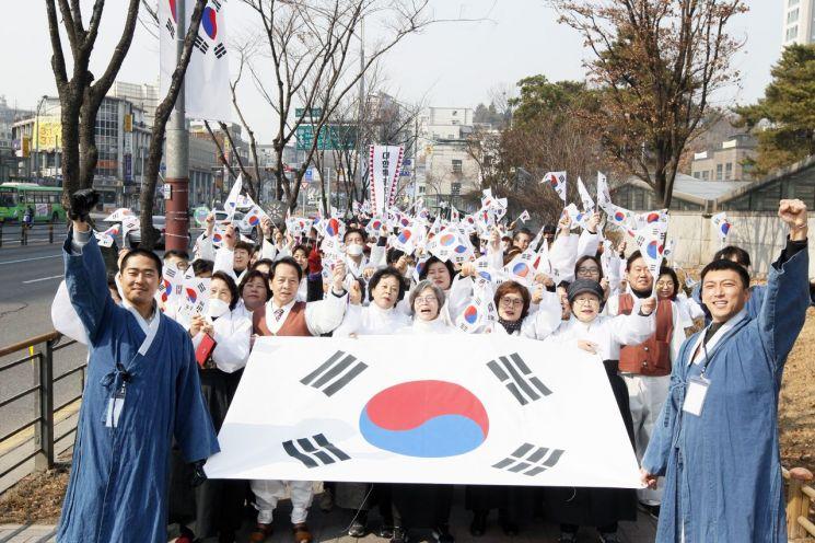 동작구, 3.1운동 및 대한민국 임시정부수립 100주년 기념 문화제 개최