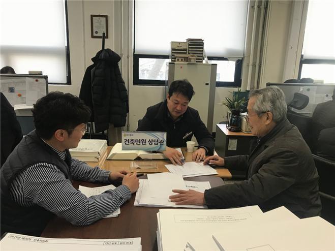 종로구, 건축고민 해결 돕는 '건축민원상담관' 운영