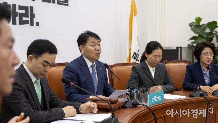 [포토] 바른미래당, 원내정책조정회의