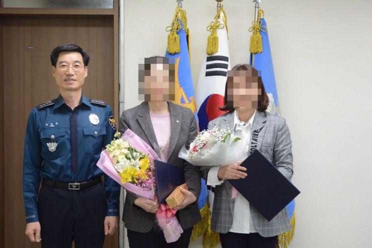 영암경찰, 보이스피싱범 검거 유공 금융기관직원 표창장 수여