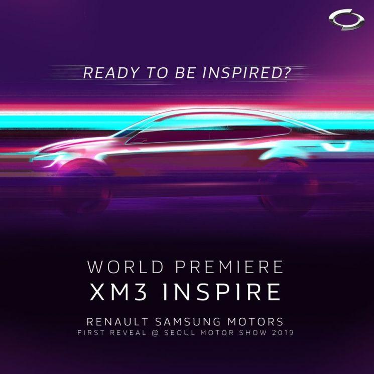 르노삼성자동차가 21일 'XM3 인스파이어' 쇼카의 티저 이미지를 공개했다.(사진=르노삼성 제공)