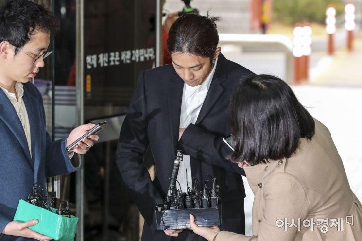 [포토] 법원 도착한 정준영