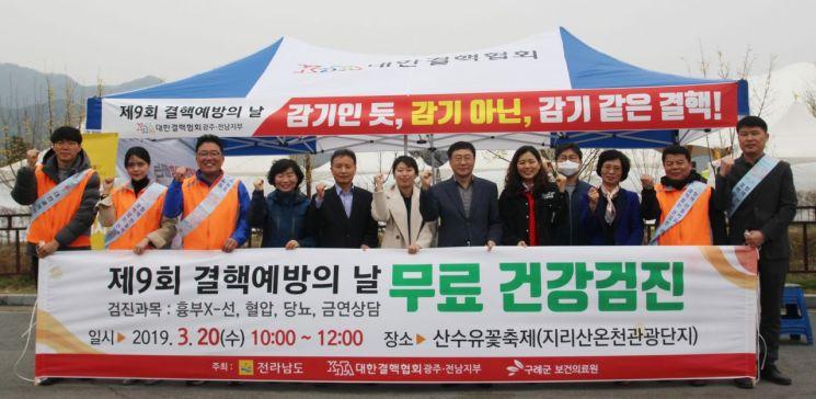 대한결핵협회 광주·전남, 결핵예방 홍보캠페인 펼쳐