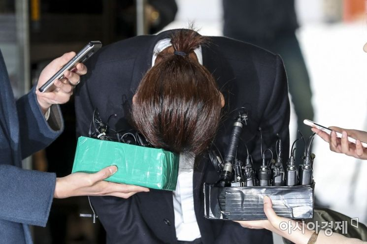 [포토]인사하는 정준영