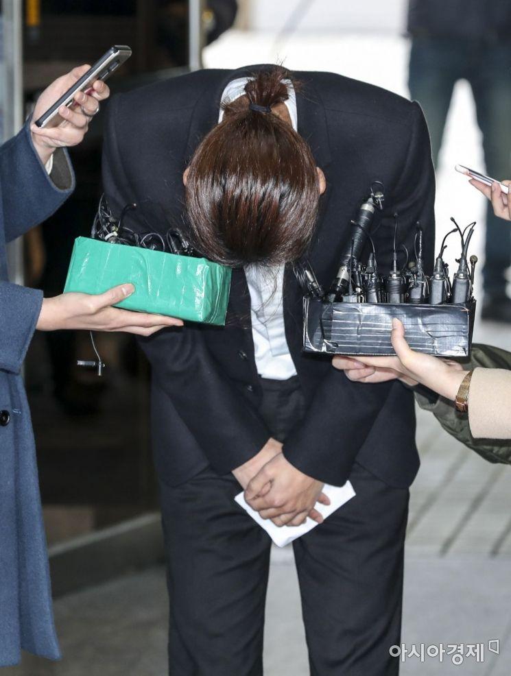 [포토]고개숙인 정준영