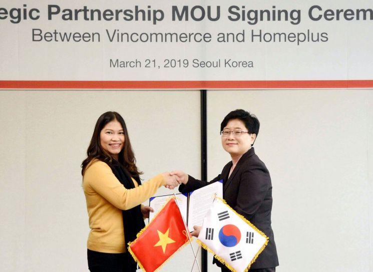 홈플러스, 美·베트남으로 수출길 넓힌다