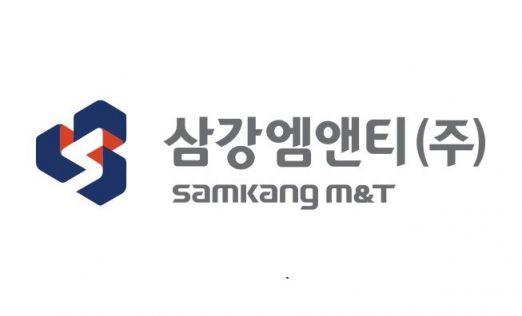 삼강엠앤티, STX조선해양 방산 부문 인수