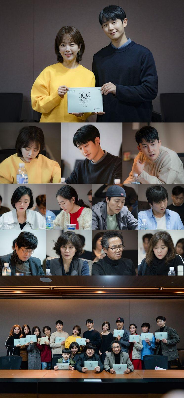 MBC 새 수목드라마 '봄밤' 대본 리딩 현장이 공개됐다. 해당 드라마는 오는 5월 첫 방송된다. / 사진=MBC