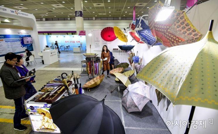 [포토] 우아한 우산도 이곳에