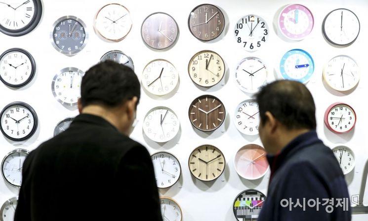 [포토] 모양도 쓰임새도 다양한 시계