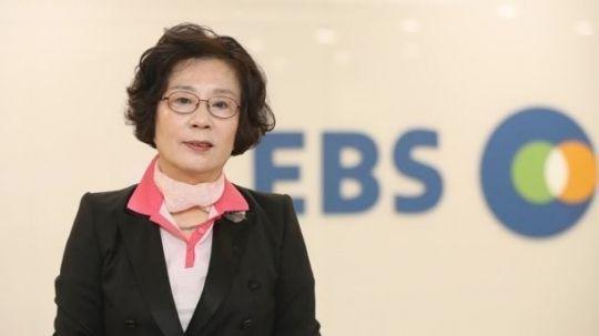 유시춘 EBS 이사장의 아들이 지난해 대마초 밀반입 혐의로 법정구속된 사실이 뒤늦게 알려졌다/사진=연합뉴스