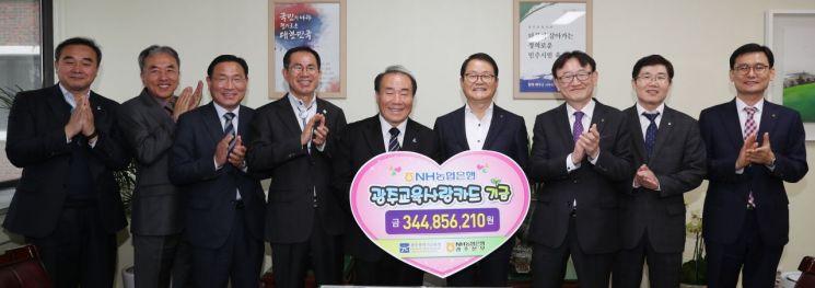 2018 광주교육사랑카드 적립금 3억4천, 광주 학생복지에 사용