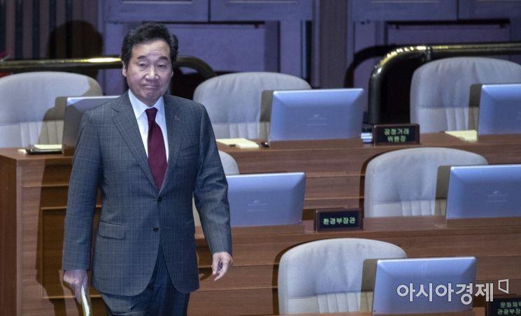 [포토] 이낙연 총리, 경제분야대정부 질문 출석