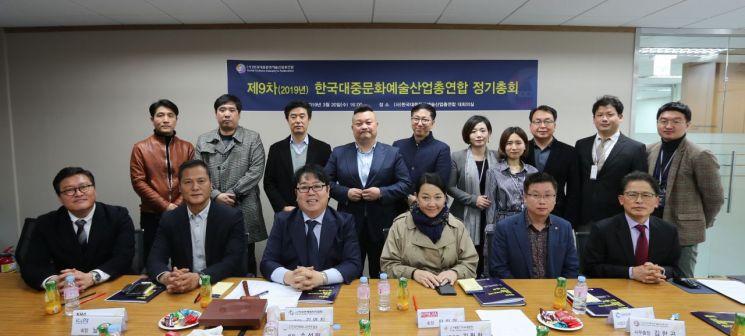 문산연 신임 사무총장에 김한곤 전 콘텐츠진흥원 부원장