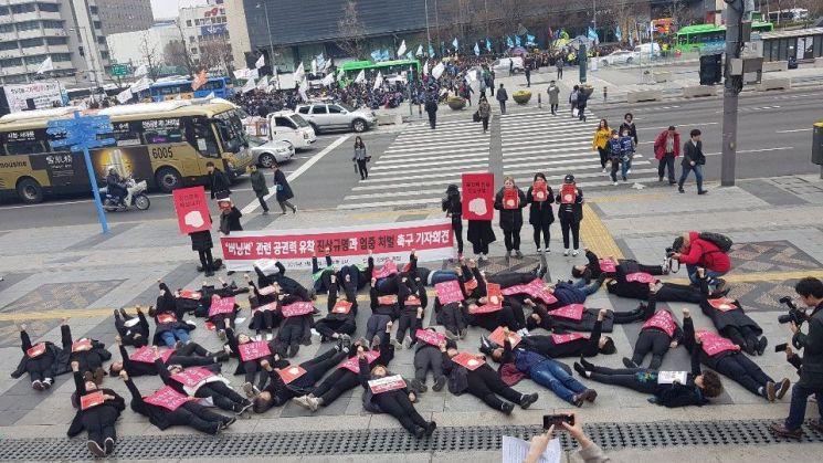 21일 서울 세종문화회관 계단 아래 수십명의 여성들이 퍼포먼스를 하고 있다.
