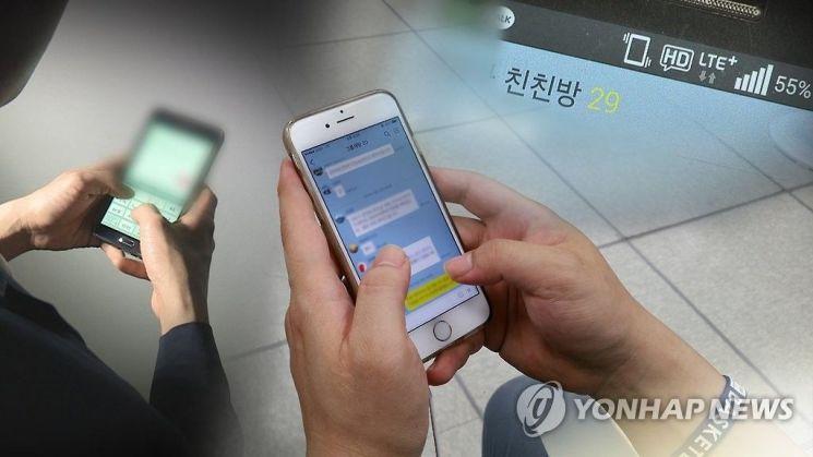 자료사진.사진=연합뉴스