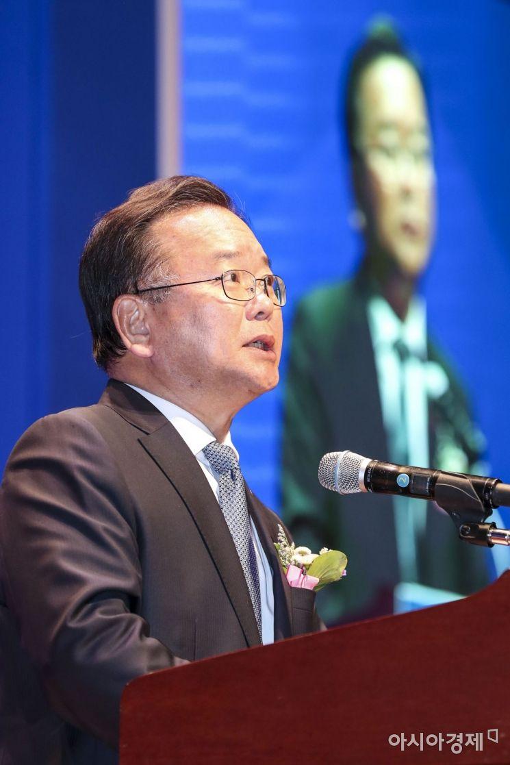 [포토] 축사하는 김부겸 장관