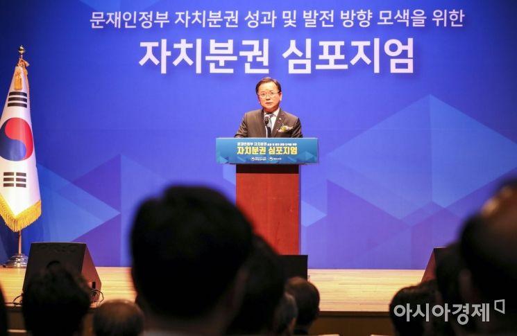 [포토] 축사하는 김부겸 행정안전부 장관