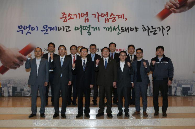 21일 서울 여의도 중기중앙회에서 열린 '중소기업 가업승계 정책토론회' 참석자들이 기념 사진을 촬영하고 있다.