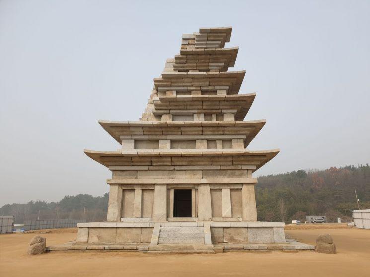수리 후 미륵사지 석탑