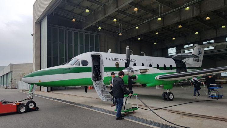 이륙 준비 중인 미세먼지 항공관측용 비행기.