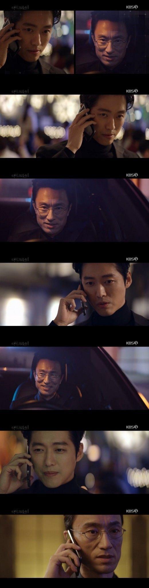 남궁민과 김병철의 만남이 그려졌다/사진=KBS2 '닥터 프리즈너' 화면 캡처