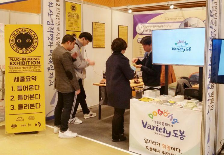 도봉구, 창동 신경제중심지 조성· 청년일자리 대외홍보