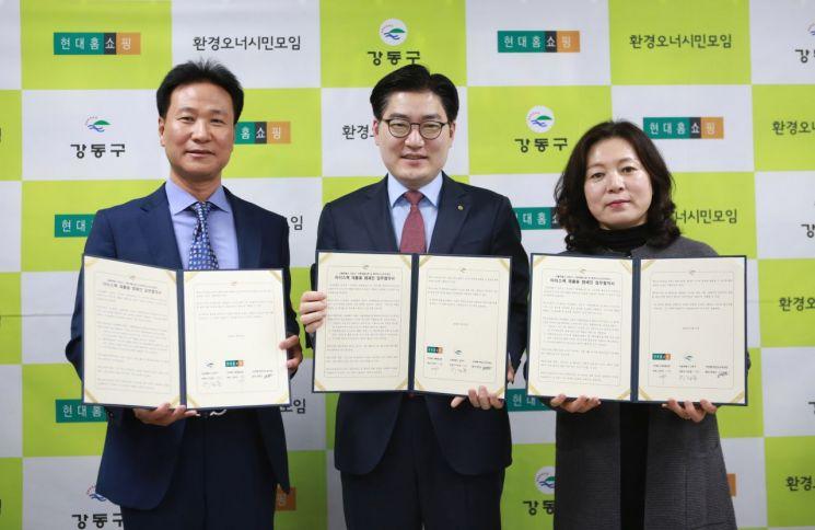 강동구 17개 동 주민센터에 아이스팩 상시 수거 전용 수거함 비치