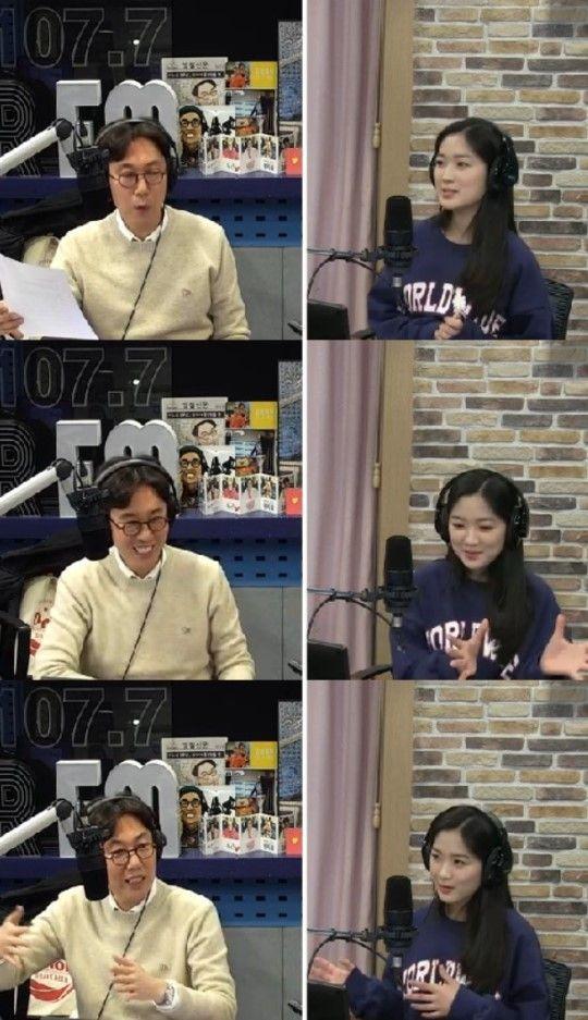배우 김혜윤이 라디오 게스트로 출연해 입담을 뽐냈다/사진=SBS 파워FM '김영철의 파워FM' 보이는 라디오 캡처