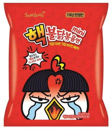 삼양식품 '핵불닭볶음면 미니'