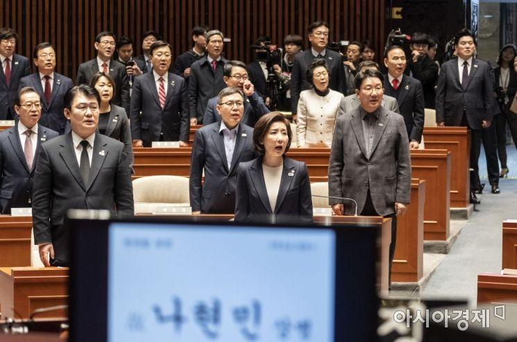 [포토] 천안함 희생자 이름 부르는 자유한국당