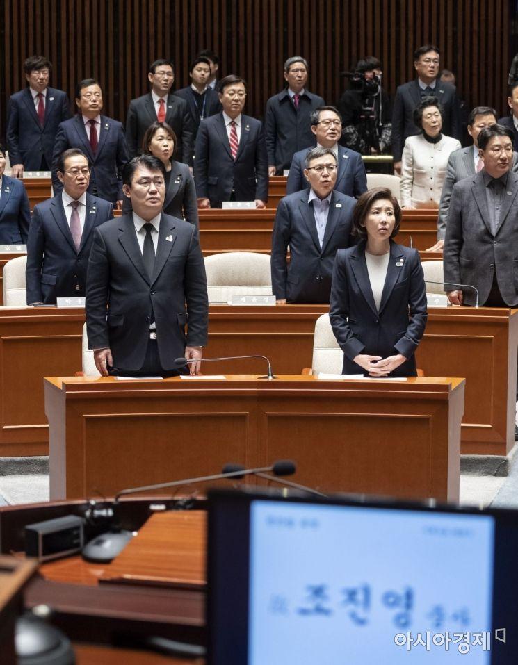 [포토] '서해수호의 날' 추모하는 자유한국당